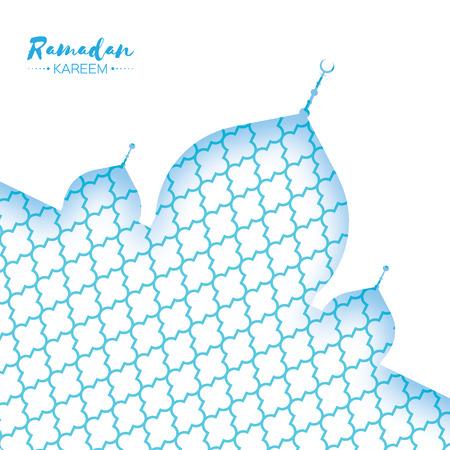 White Mosque. Origami Ramadan Kareem Greeting card