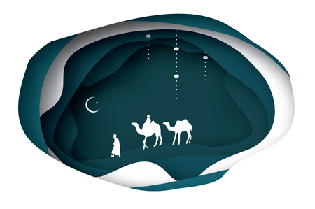 Ramadan Kareem greeting card. Crescent Moon. Origami Landscape, caravan,camel. Holy month. Night. Vector Illustration