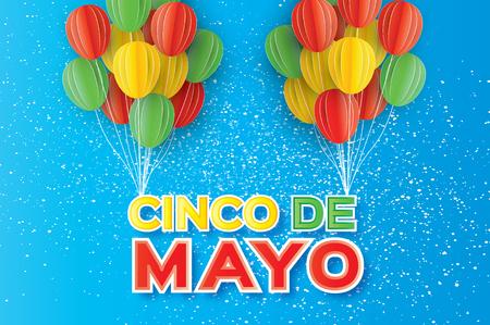 Carte de voeux Happy Cinco de Mayo. Papier découpé Ballon. Mexique, Carnaval. Texte. Illustration vectorielle