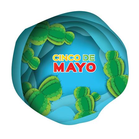 Blue Happy Cinco de Mayo Greeting card. Paper cut Ssucculents. 矢量图像