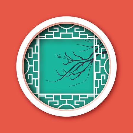 紙は、中国の伝統的なウィンドウをカットしました。折り紙のラウンド フレーム。桜の枝。ベクトルの図。