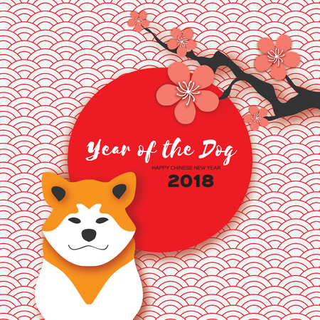 2018 Happy Chinese New Year Greeting Card. Chinese year of the Dog. Paper cut Akita Inu doggy. Sakura Blossom. Circle frame. Place for text. Vector