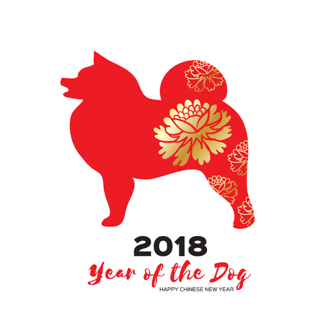 2018 Happy New Year greeting card. Celebration yellow background with Dog German shepherd and place for your text. 2018 Chinese New Year of the dog. Vector illustration