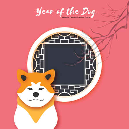 2018 犬の幸せな中国の新年挨拶カード中国の年。紙は、秋田犬の犬をカットしました。折り紙中国丸い窓。お祝い。テキストを配置します。ベクトル