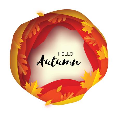 秋の紙は、葉をカットしました。こんにちは秋。9 月チラシ テンプレート。サークル層状洞窟フレーム。テキストのためのスペース。折り紙の葉。メープル、オーク。秋のポスター。青色の背景色。ベクトル 写真素材 - 85841629