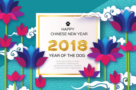 Beautiful Origami Waterlily or lotus flower. Happy Chinese New Year 2018 Greeting card. Year of the Dog. Text. Square frame. Graceful floral background in paper cut style. Nature. Cloud. Ilustração