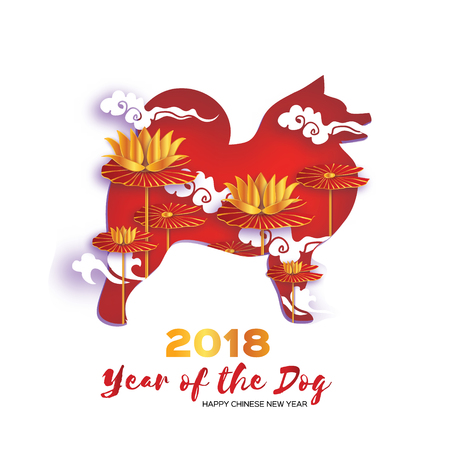 Dog silhouette. Origami Gold metal Waterlily or lotus flower. Happy Chinese New Year 2018 Greeting card. Year of the Dog on red. Text. Graceful floral background in paper cut style. Nature. Cloud. Vector