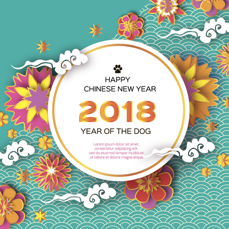 Happy Chinese New Year 2018 Greeting card. Year of the Dog. Origami flowers. Text. Circle frame. Graceful floral background in paper cut style. Nature. Cloud. Colorful.