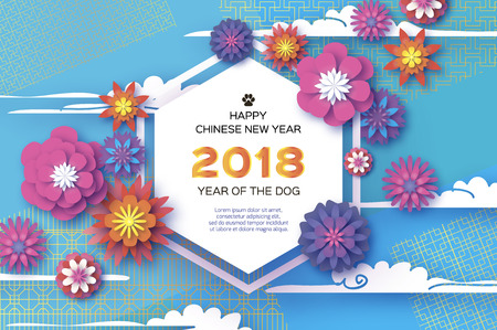 Beautiful Origami Flowers Happy Chinese New Year 2018 Greeting Card Of The Dog