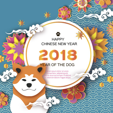 Year of the Dog. 2018. Happy Chinese New Year 2018 Greeting card. Colorful Gold Origami flowers Circle frame.Text. Graceful floral background in paper cut style on sky blue. Nature. Cloud. Holidays. Vector