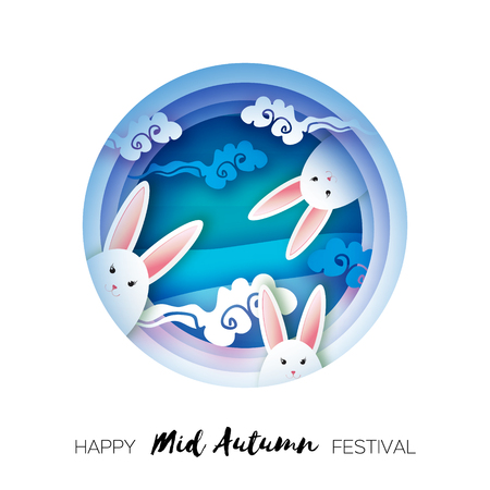 Happy Chinese Mid Autumn Festival in paper cut style. Moon rabbit. Moon gate. Chuseok. Chinese holiday. Vector