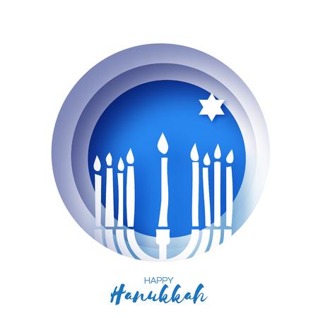 Origami Happy Hanukkah Greeting card on blue. Hanuka jewish illustration. jewish menorah. Hanuka candles symbol in paper cut style. Happy holidays. David star. Vector.