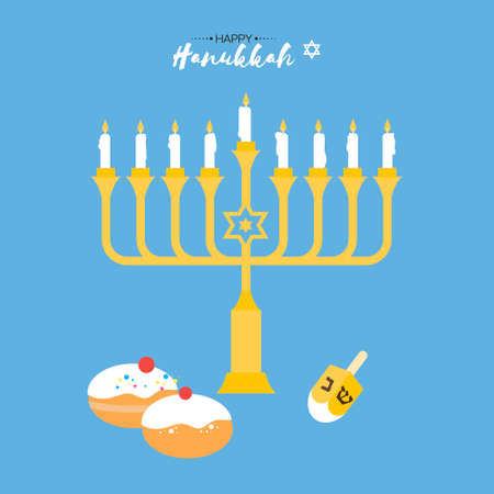 Hanukkah, the Jewish Festival of Lights, festive background with menorah and golden lights. Golden, beige and turquoise colors. Vector illustration Ilustracja