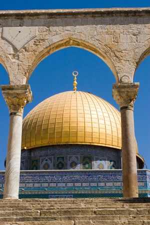Dome Of The Rock in Jerusalem, Israel Stock Photo - 5220569