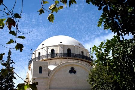 hurva: Synagogue