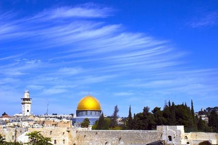View on Dome Of The Rock in Jerusalem, Israel (beauty sky).
