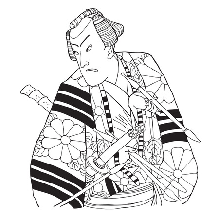 manly: Japanese samurai. illustration Illustration