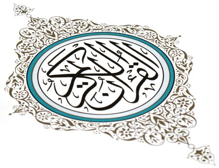 A design of the holy quran spelled in Arabic and isolated on a white background photo