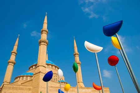 beirut: A Mosque in down town beirut Stock Photo