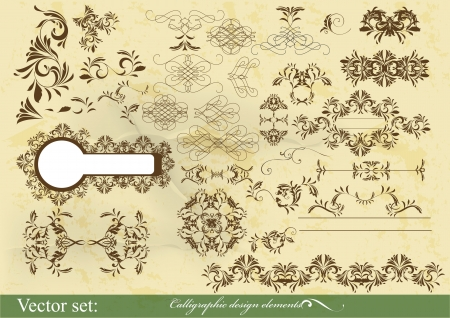 Decorative elements for elegant design  Calligraphic Stock Vector - 15688187