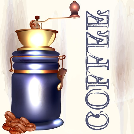 coffee mill: Coffee vector background with coffee mill