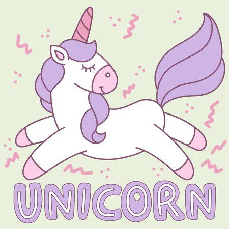 Cute cartoon unicorn with phrase in vector Vettoriali