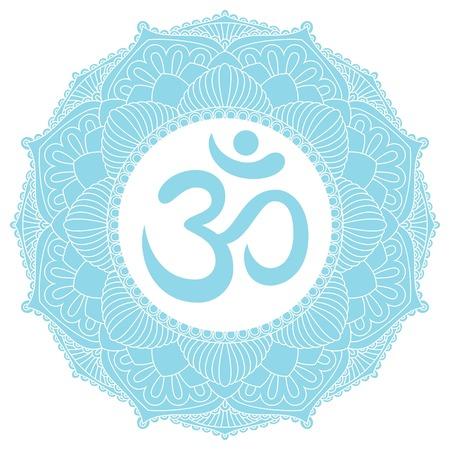 aum: Aum Om Ohm symbol in decorative round mandala ornament. Illustration