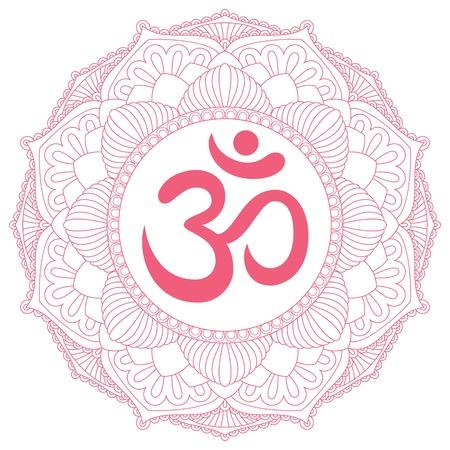 Aum Om Ohm Symbol In Decorative Round Mandala Ornament Royalty Free