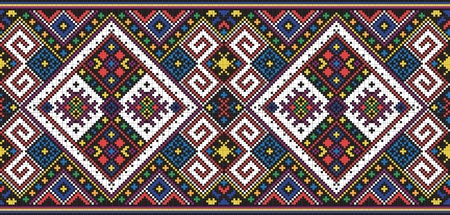 Ukrainian ethnic seamless ornament, #11, vector Vector