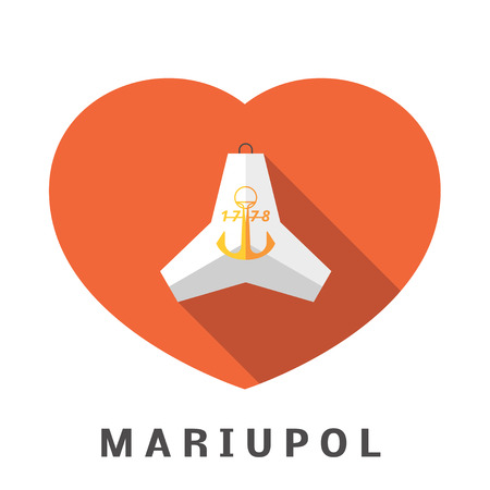 blazonry: I love Mariupol concept. Vector tetrapod with a coat of arms as a symbol of Mariupol, Ukraine. Flat tetrapod in a heart. Design for T-shirts, souvenirs, logo Illustration