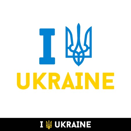 I love Ukraine. Stylish vector illustration for t-shirts, mugs, caps, posters, cards Illustration