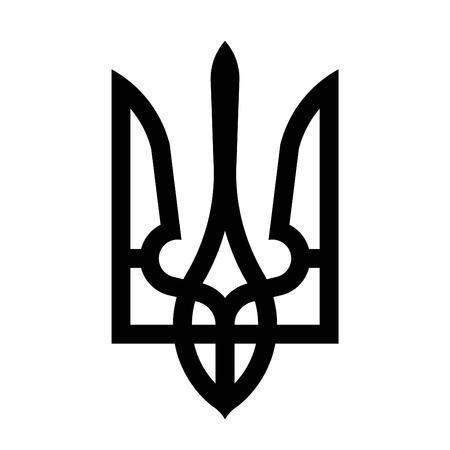 armorial: Coat of arms of Ukraine (state emblem, national ukrainian emblem), vector