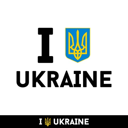 blazonry: I love Ukraine. Stylish vector illustration for t-shirts, mugs, caps, posters, cards Illustration