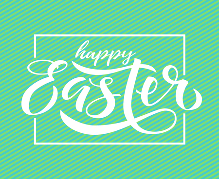 Easter lettering. Modern calligraphy written by brush pen. Vector template for cards, invitations, banners, posters etc.