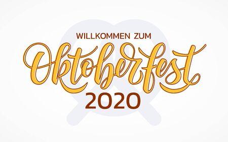 Oktoberfest handwritten script lettering. Modern calligraphy written by brush pen. Vector illustration isolated on white background. Inscription in German - welcome to Octoberfest.