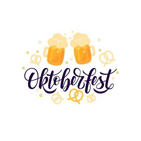 Oktoberfest design with handwritten script lettering. Vector template for banners, posters, flyers, menu, etc. Illusztráció