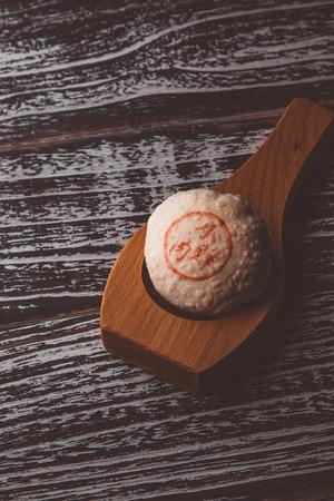 savoury mooncake