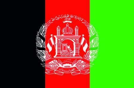 flag of afghanistan Illustration