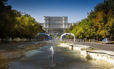 rumania: Parliament building in Bucharest Editorial