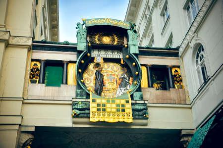 Wien, Austria - Anchor clock at Hoher Markt. Architecture