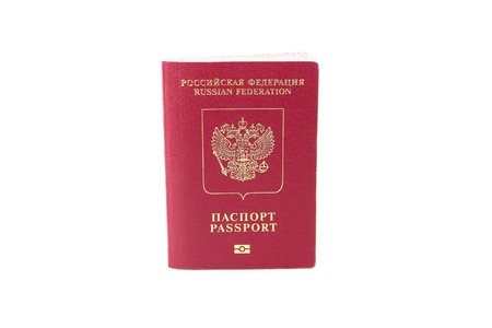 ide: Russian passport of a citizen of the Russian Federation isolated on white