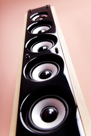 A powerful audio system.  photo