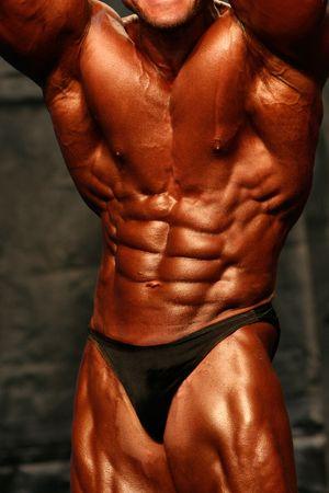 abdominals: Bodybuilder Abdominals Stock Photo