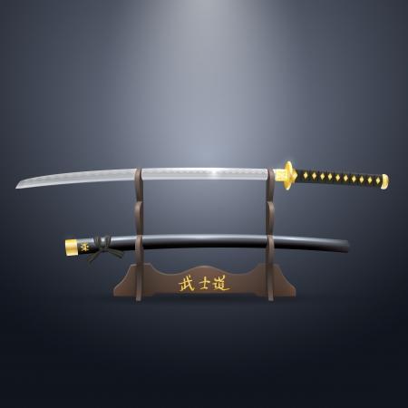 scheide: Realistische Samurai-Schwert und Scheide auf den St�nder. Vektor-Illustration. Illustration