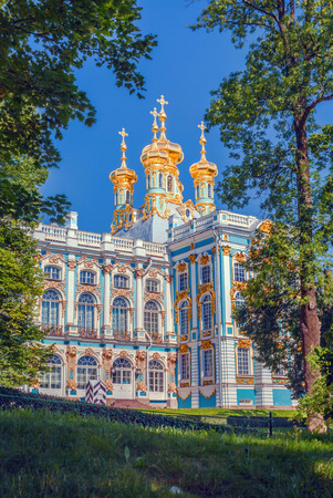 Church of the Catherine Palace in Pushkin city Editorial