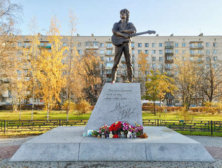 ST. PETERSBURG, RUSSIA - November 1, 2020: Monument to the Viktor Tsoi near Prospekt Veteranov. Inscription on the pedestal in Russian: