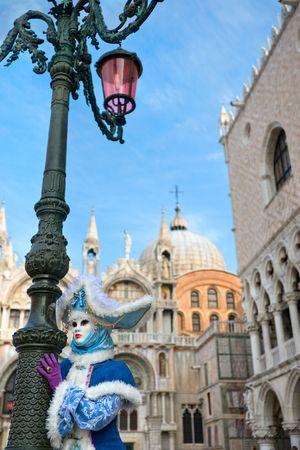 corazon: mask in Venice, Italy.