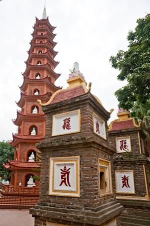 Tran Quoc Pagoda in Hanoi, Vietnam photo