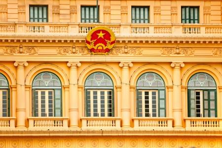 Old colonial building in Hanoi, Vietnam