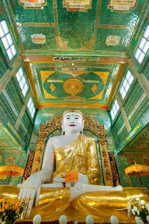 banian tree: Giant Buddha in sagaing hill, Mandalay, myanmar